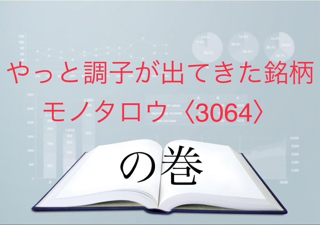 f:id:bitmancloud:20210911222136j:image
