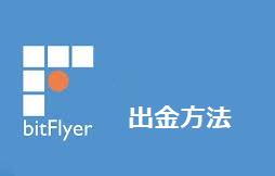 f:id:bitmoney:20171222160217p:plain