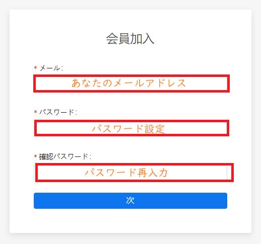 f:id:bitmoney:20180109004812p:plain