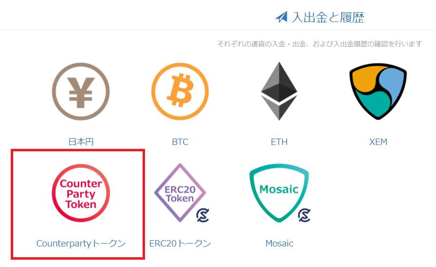 f:id:bitmoney:20180121023203p:plain