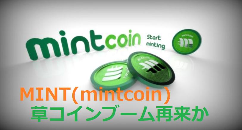 f:id:bitmoney:20180301012212p:plain