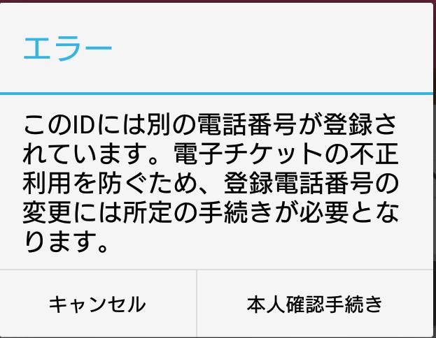 f:id:bitokosubcul:20161227202334p:plain