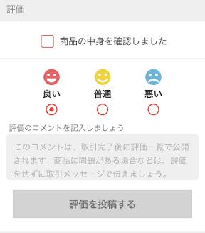 f:id:bitokosubcul:20170208233014p:plain