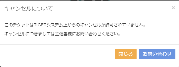 f:id:bitokosubcul:20180423011009p:plain