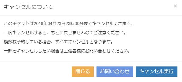 f:id:bitokosubcul:20180423011643p:plain
