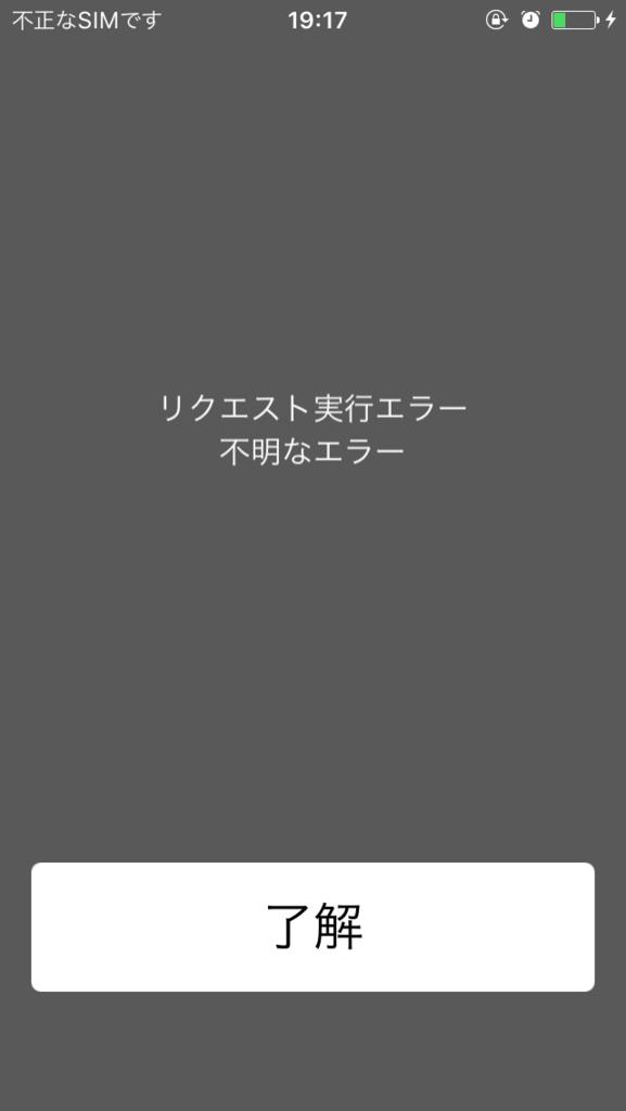f:id:bitokosubcul:20180615231244p:plain