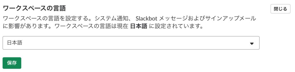 f:id:bitokosubcul:20181205014143p:plain