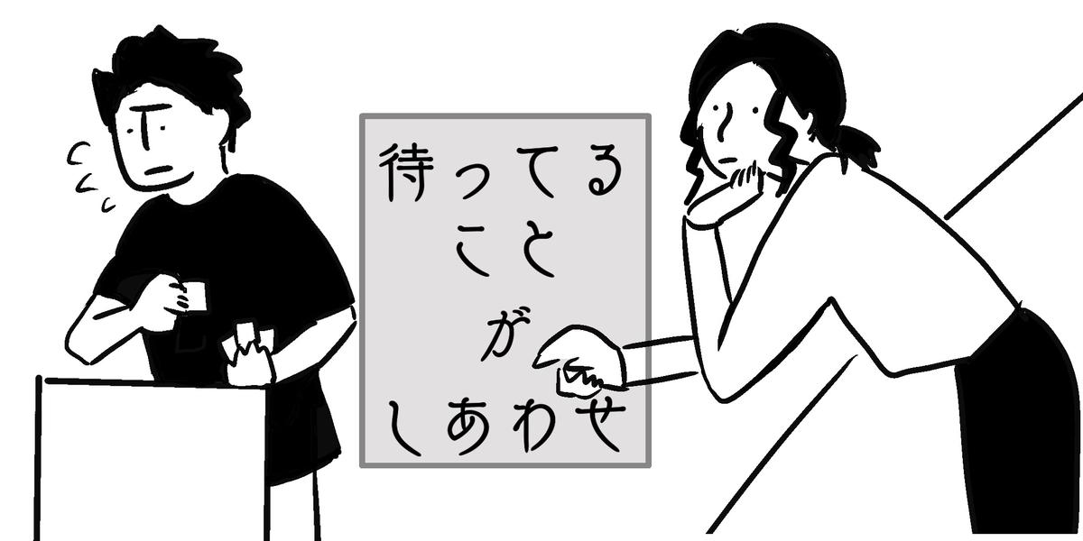 f:id:bitokosubcul:20190428002508j:plain