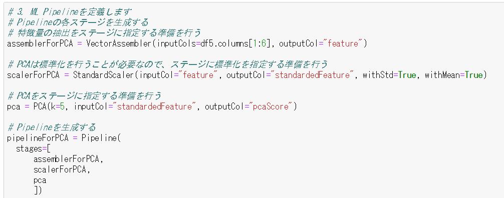 f:id:bitop:20181028125522p:plain