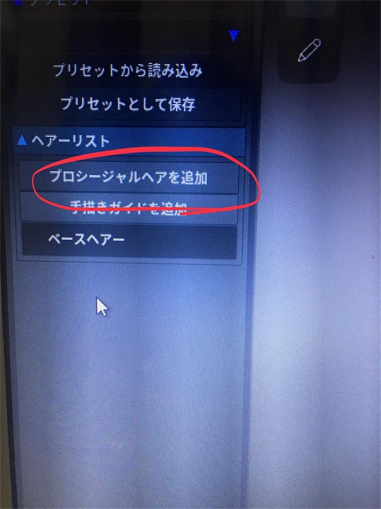 f:id:bitshimashima:20180804221420j:image