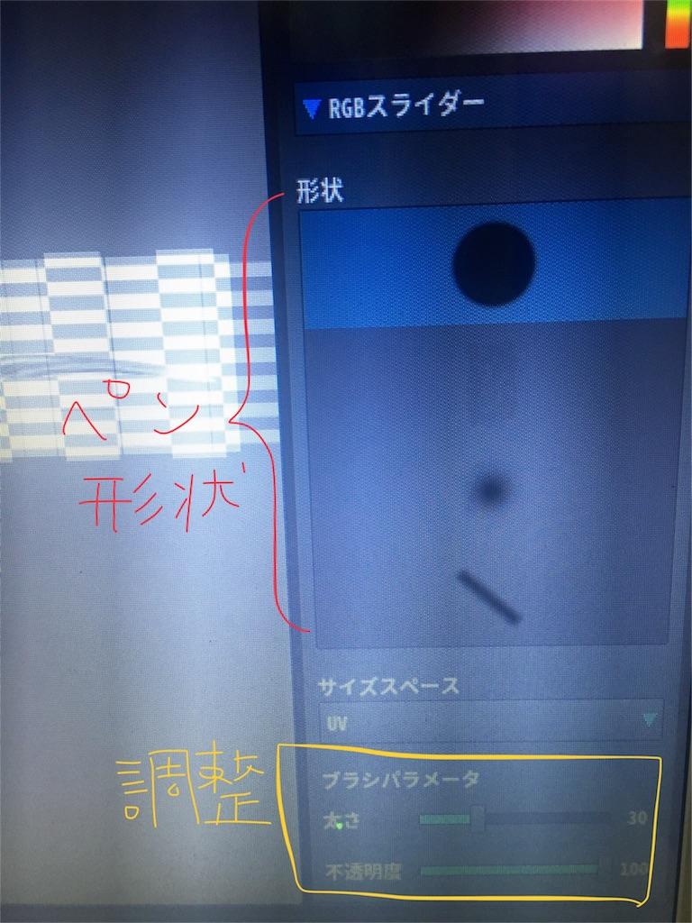 f:id:bitshimashima:20180804221553j:image