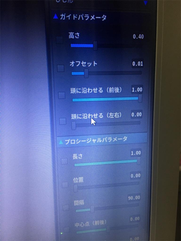 f:id:bitshimashima:20180804221659j:image