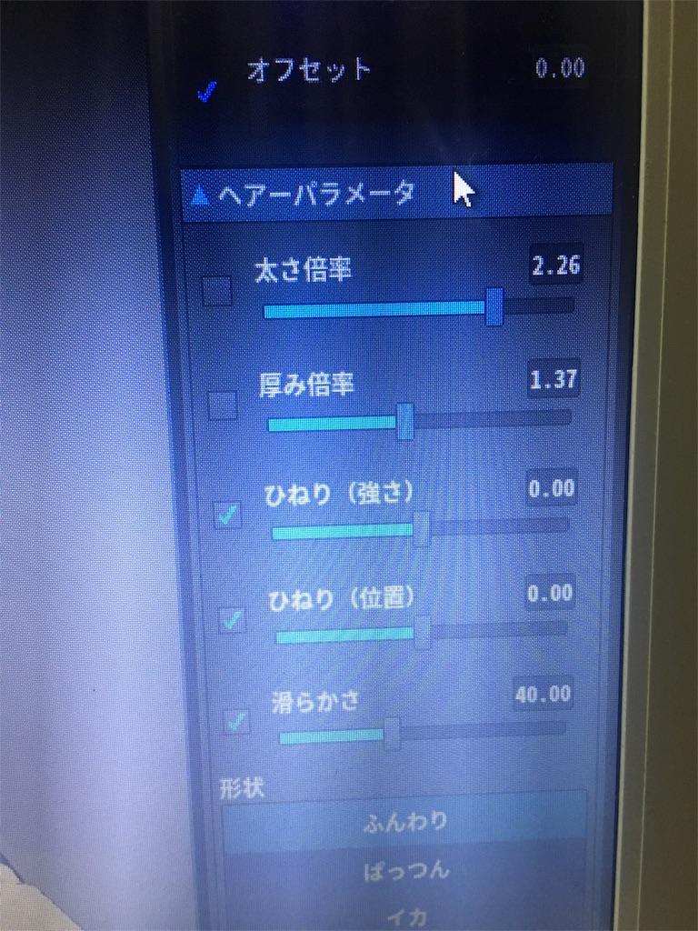 f:id:bitshimashima:20180804222040j:image