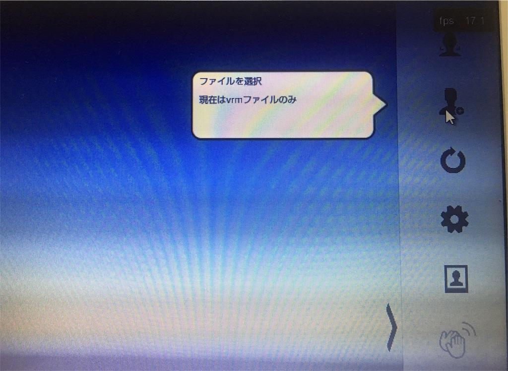 f:id:bitshimashima:20180816020548j:image