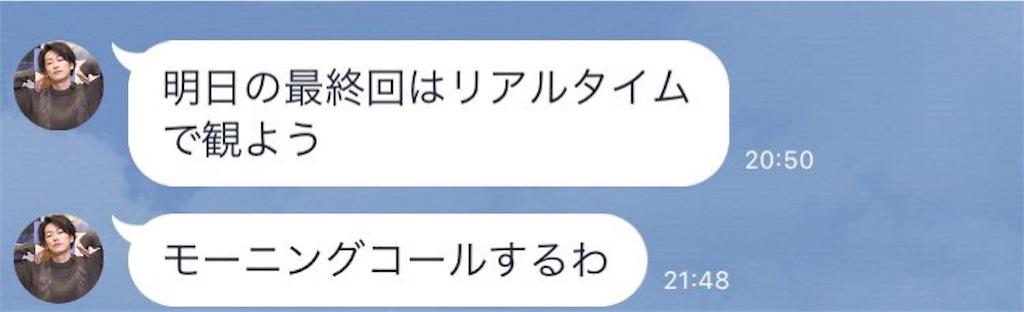 f:id:bitshimashima:20180929065743j:image