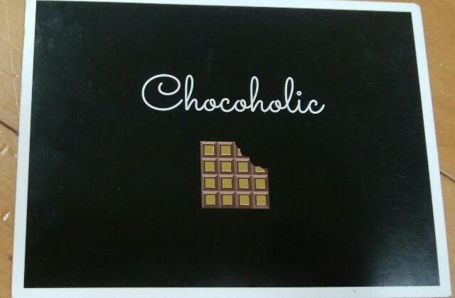 f:id:bitter-chocolate3:20170612145634j:image