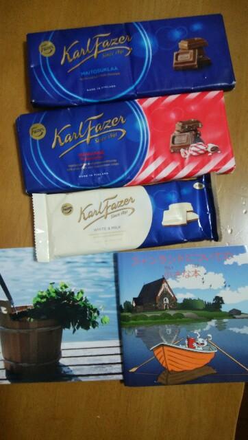 f:id:bitter-chocolate3:20170802153543j:image