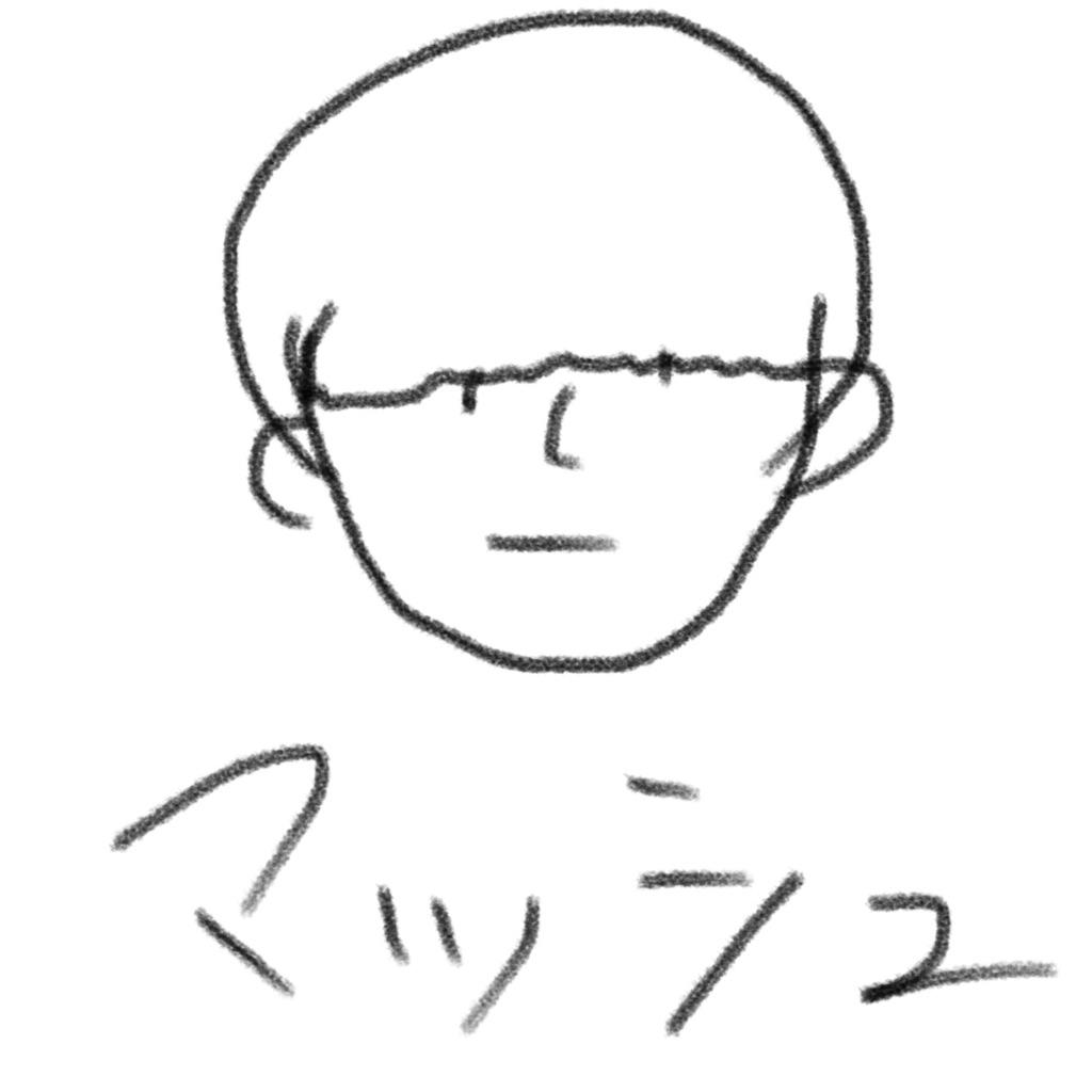 f:id:bittersweetchan:20190213134926j:image