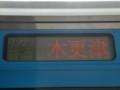 20130526080506