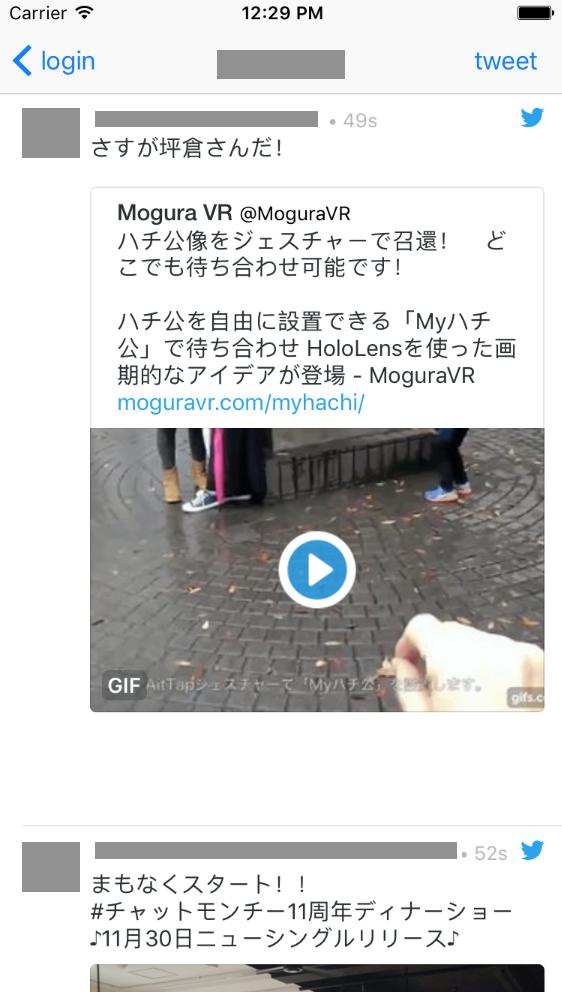 f:id:biwako_no_otyazuke:20161127171148p:plain:w300