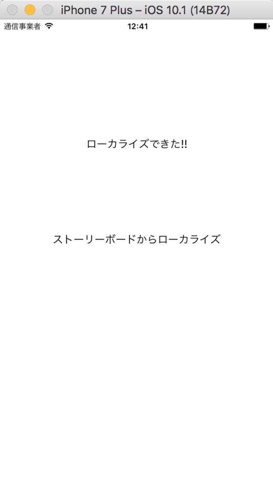 f:id:biwako_no_otyazuke:20161211212039p:plain