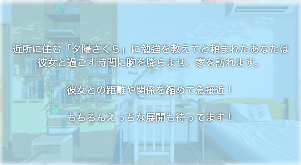 f:id:biwako_no_otyazuke:20161216151438p:plain