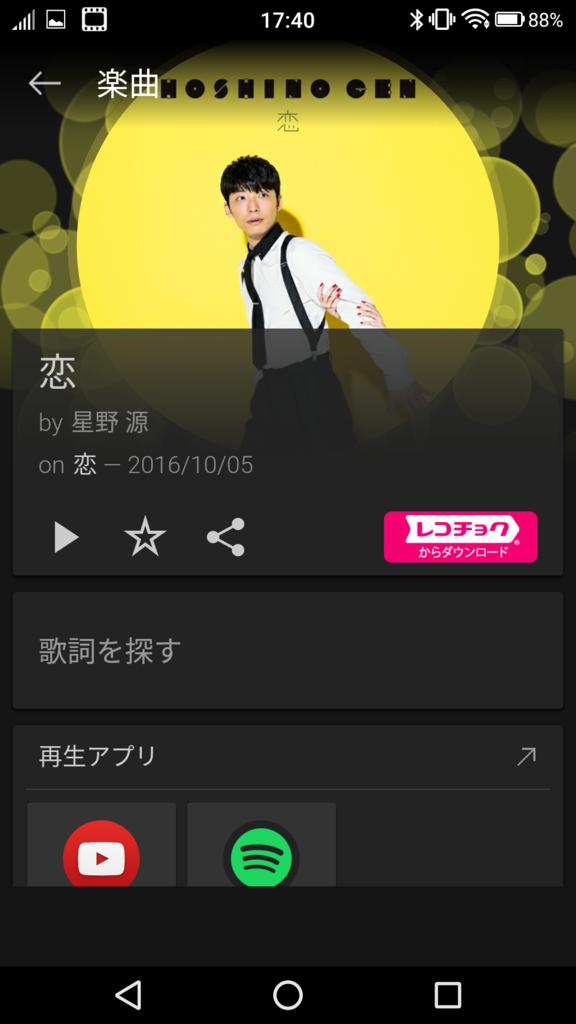 f:id:biwako_no_otyazuke:20161219105959p:plain:w300