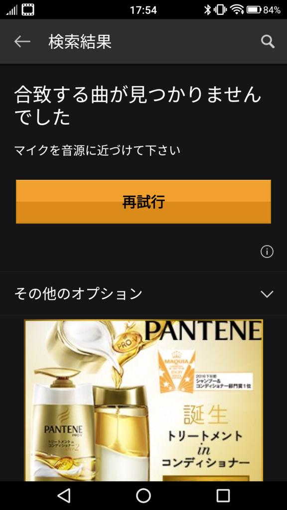 f:id:biwako_no_otyazuke:20161219111133p:plain:w300