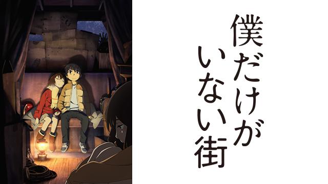 f:id:biwako_no_otyazuke:20161228204428p:plain