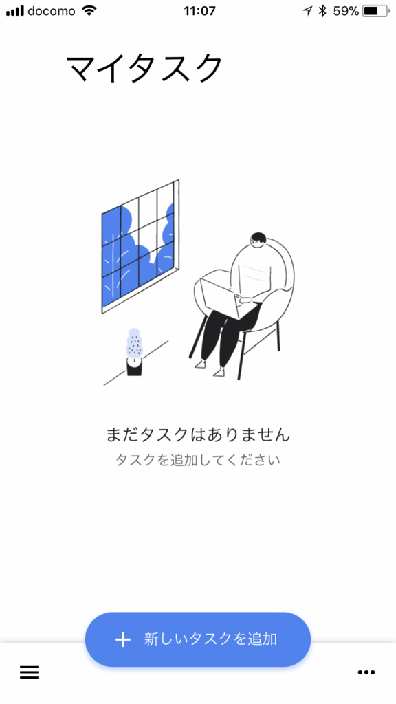 f:id:biwako_no_otyazuke:20180426111301p:plain:w300