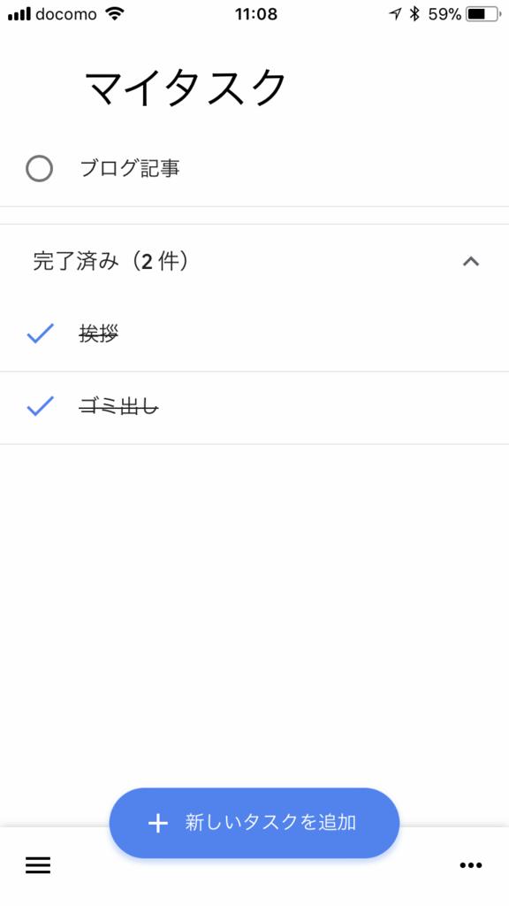 f:id:biwako_no_otyazuke:20180426111607p:plain:w300