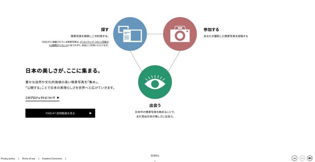 f:id:biwako_no_otyazuke:20180501094854p:plain