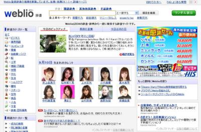 f:id:biyoko4:20100910103044j:image