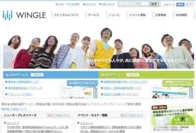 f:id:biyoko4:20100929155040j:image