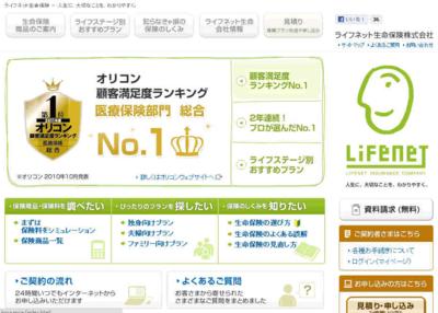 f:id:biyoko4:20101012141858j:image