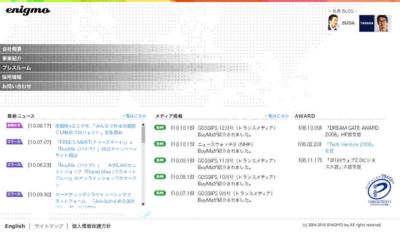 f:id:biyoko4:20101021222840j:image