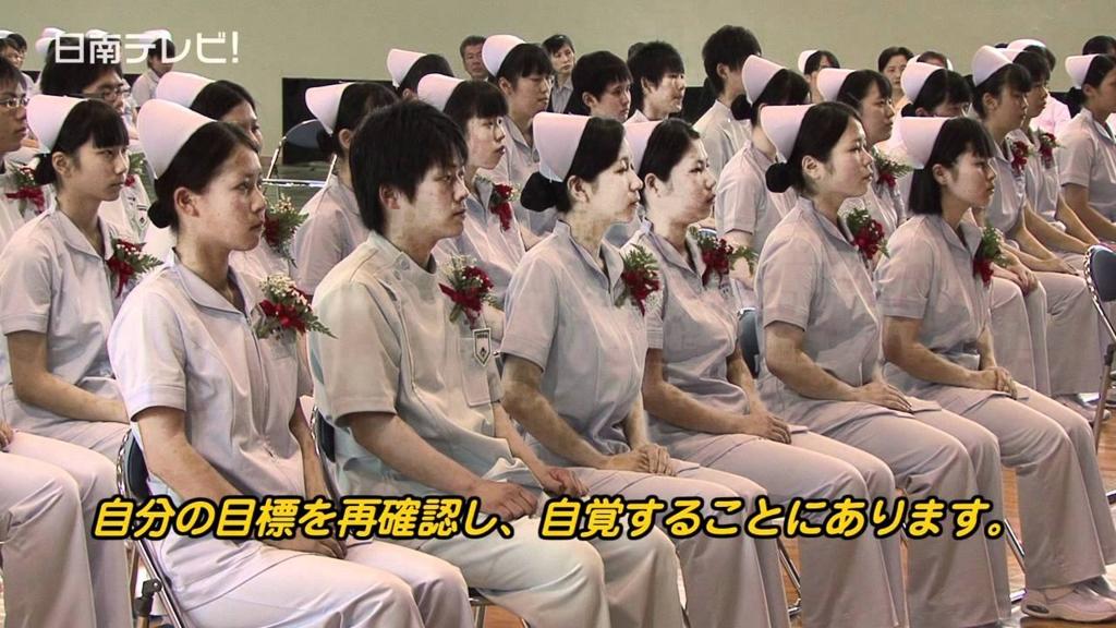 f:id:biyou-nurse:20160917223237j:plain