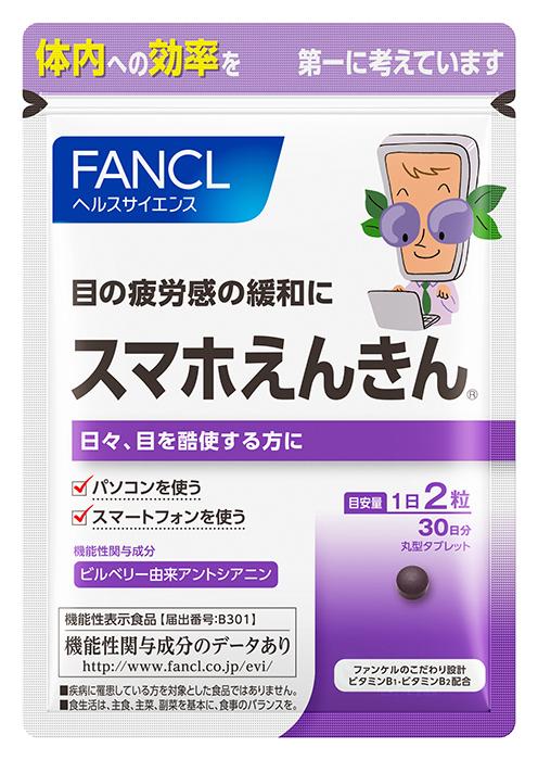 f:id:biyou-skincare:20170408235825j:plain