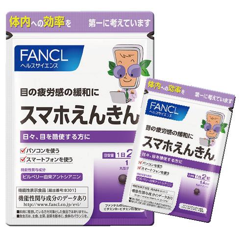f:id:biyou-skincare:20170411231614p:plain