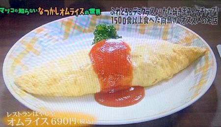 レストランはやしや(新宿),オムライス
