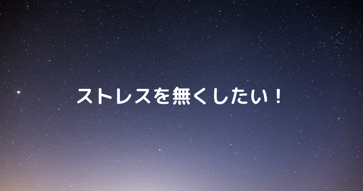 f:id:biyou_kenkou:20210422075629p:plain