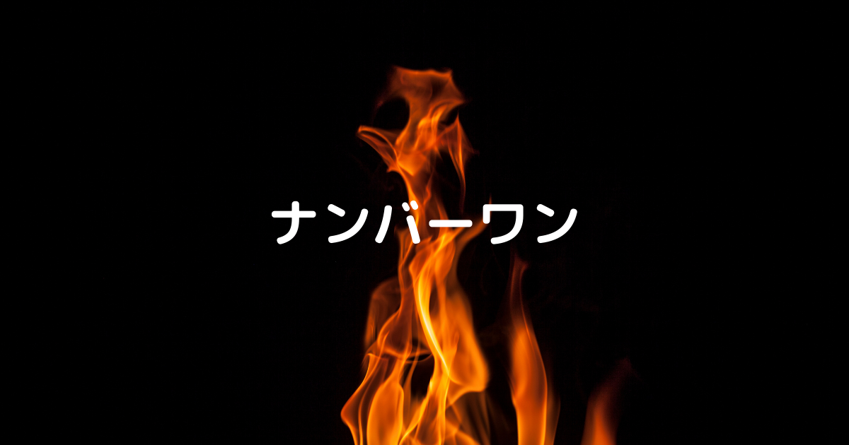 f:id:biyou_kenkou:20210423004020p:plain