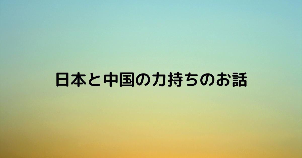 f:id:biyou_kenkou:20210425110844p:plain