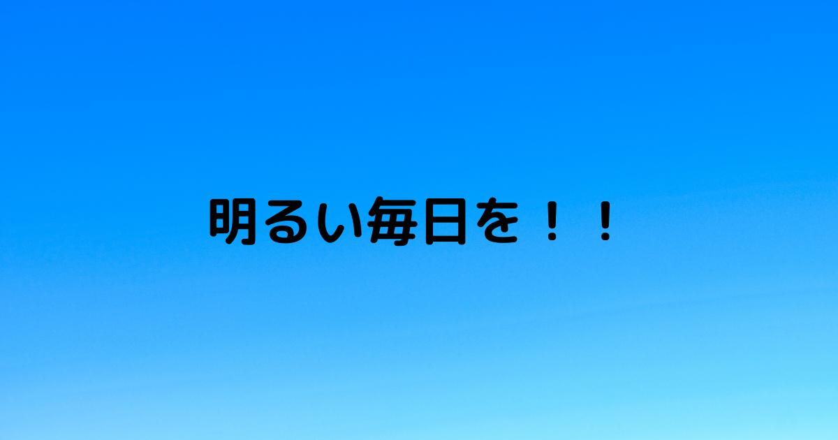 f:id:biyou_kenkou:20210427145513p:plain