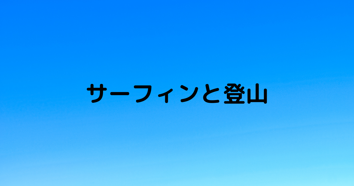 f:id:biyou_kenkou:20210502222236p:plain