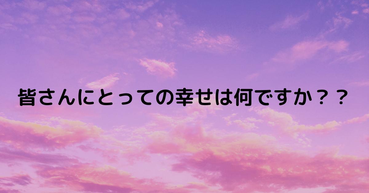 f:id:biyou_kenkou:20210508095524p:plain