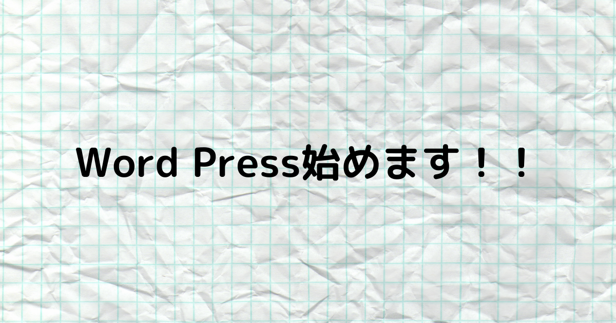 f:id:biyou_kenkou:20210509164621p:plain