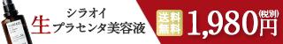 f:id:biyouotaku001:20200903123119p:plain
