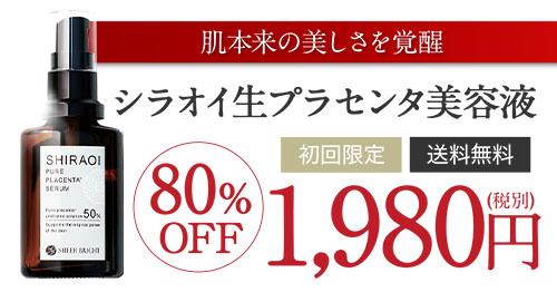 f:id:biyouotaku001:20200915124327j:plain