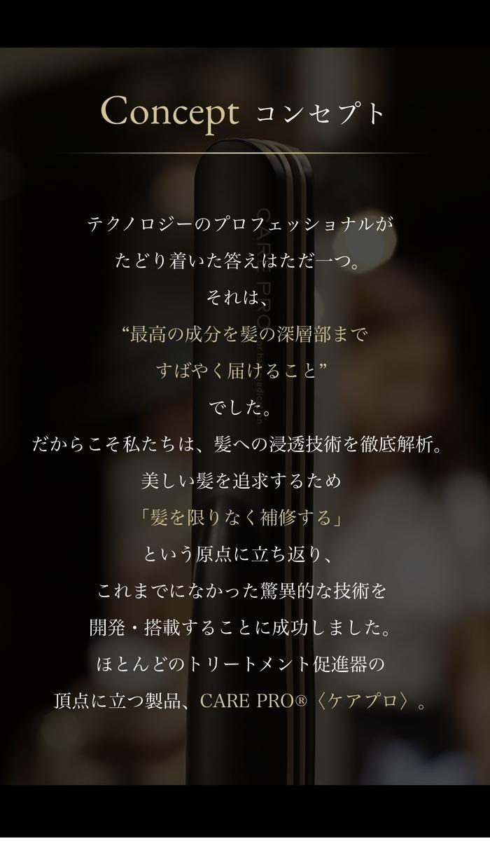 f:id:biyousijun:20190401231737j:plain